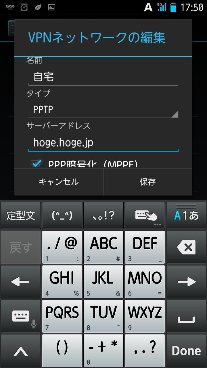Screenshot_2012-12-31-17-50-29.png