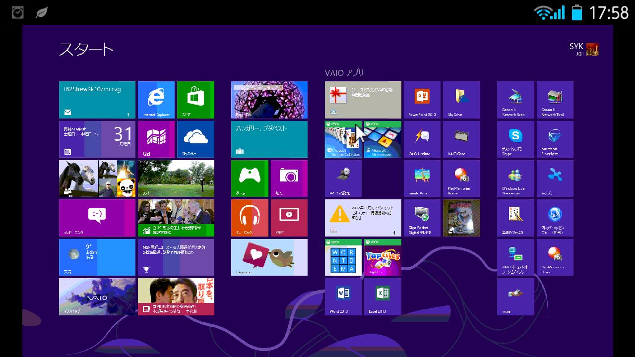 Screenshot_2012-12-31-17-58-45.png